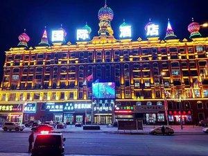 额尔古纳-古纳国际酒店