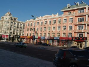 额尔古纳-假日酒店